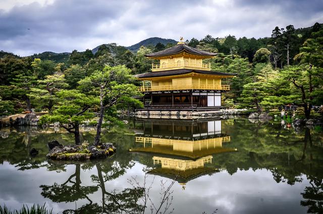 Giappone-photo-1450740199001-78e9285029