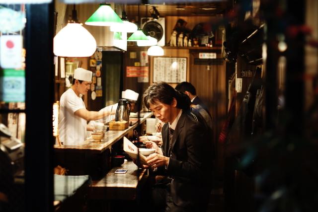 Giappone-photo-1470256699805-a29e1b5859